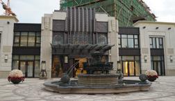 杭州中海地产售楼部大型雕塑