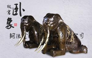 故宫鎏金卧象